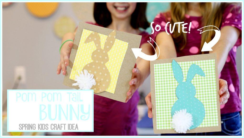 pom pom bunny tail thumbnail